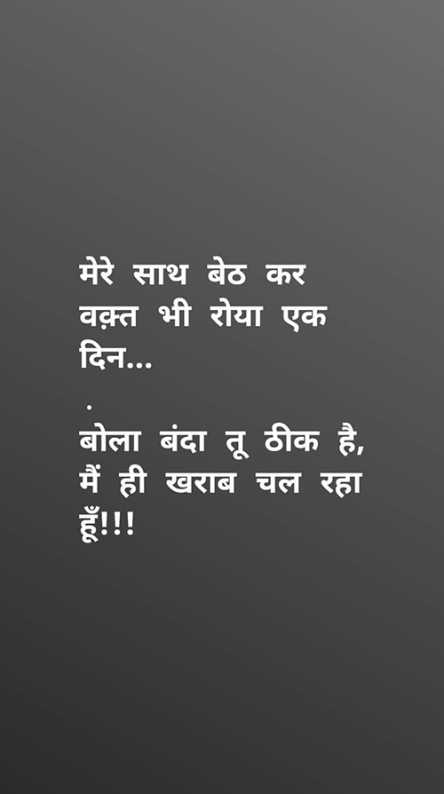 Hindi Whatsapp Image Status